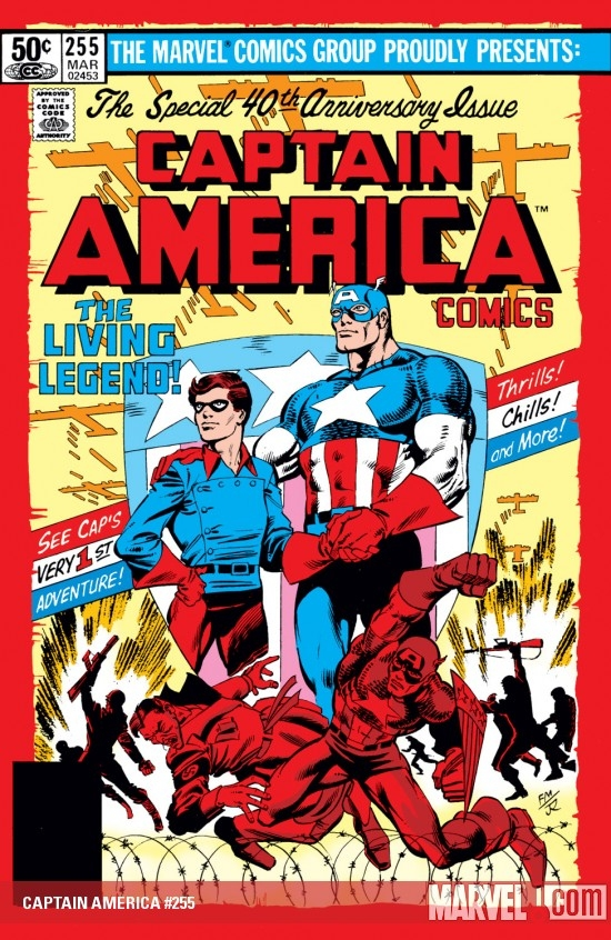 CAPTAIN AMERICA #255 COVER