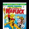 Marvel Premiere #2