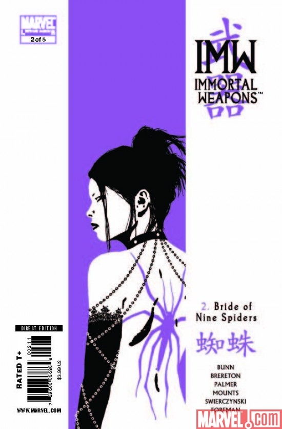 Immortal Weapons (2009) #2