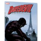 DAREDEVIL: THE DEVIL, INSIDE AND OUT VOL. 2 #0