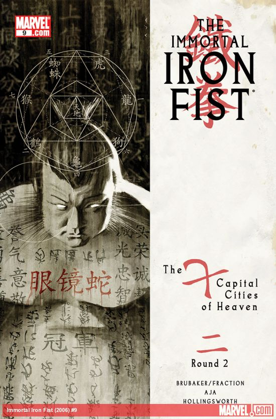 Immortal Iron Fist (2006) #9