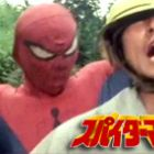 Watch Japanese Spiderman Episode 16 Now