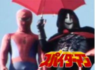 Japanese Spiderman, Episode 36