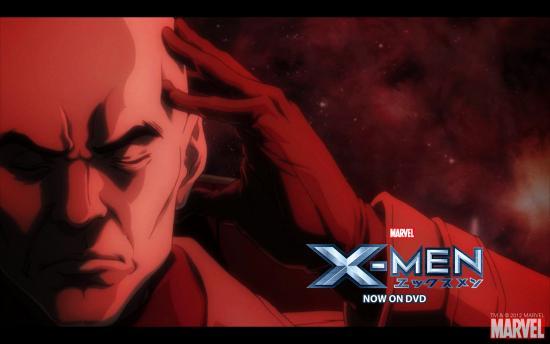 X-Men Anime Wallpaper #19
