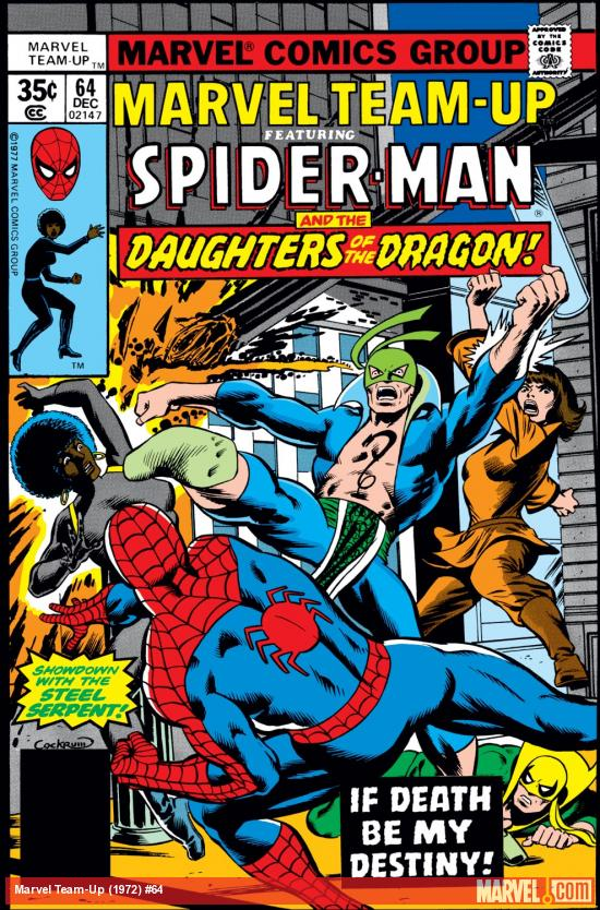 Marvel Team-Up (1972) #64 Cover