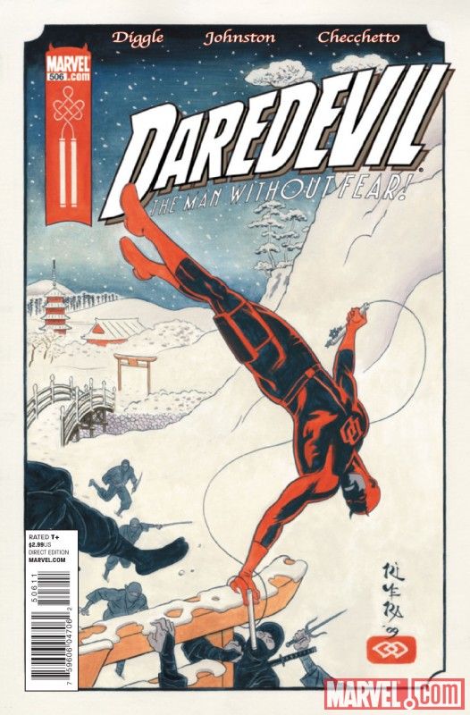 DAREDEVIL #506 cover by Paolo Rivera