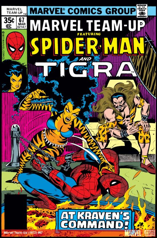 Marvel Team-Up (1972) #67 Cover