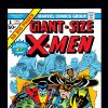 GIANT SIZE X-MEN #1 COVER