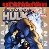 ULTIMATE HULK ANNUAL #1