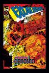 Excalibur (1988) #86 Cover