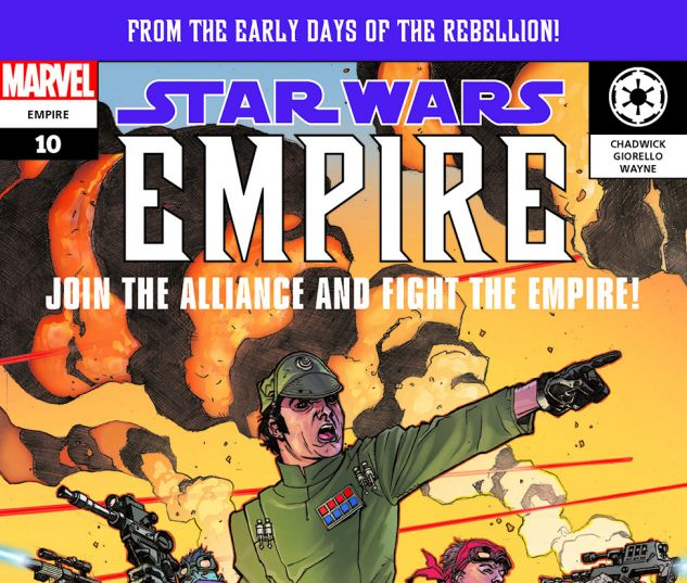 Star Wars: Empire (2002) #10