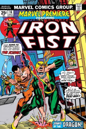 Marvel Premiere (1972) #16