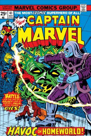 Captain Marvel (1968) #41