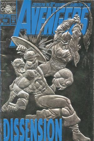 Avengers (1963) #363