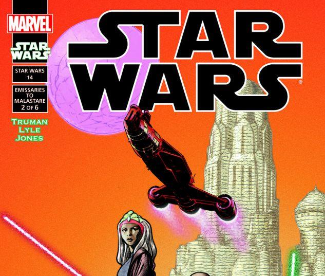 Star Wars (1998) #14