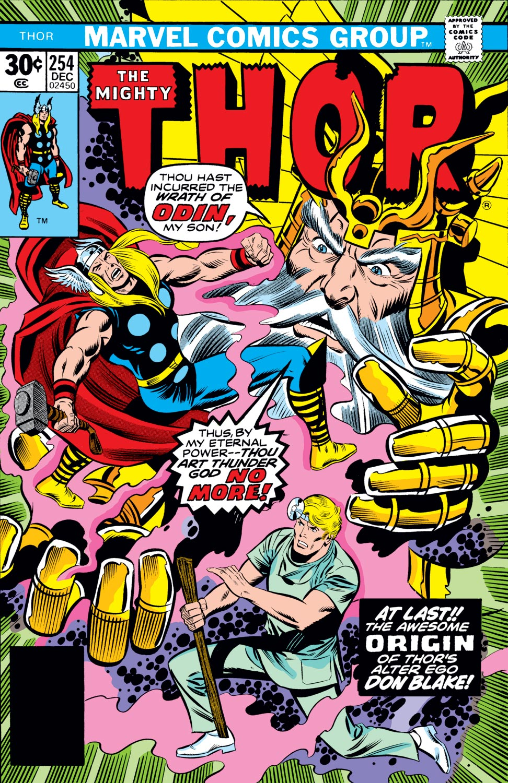 Thor (1966) #254