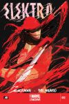Elektra (2014) #2
