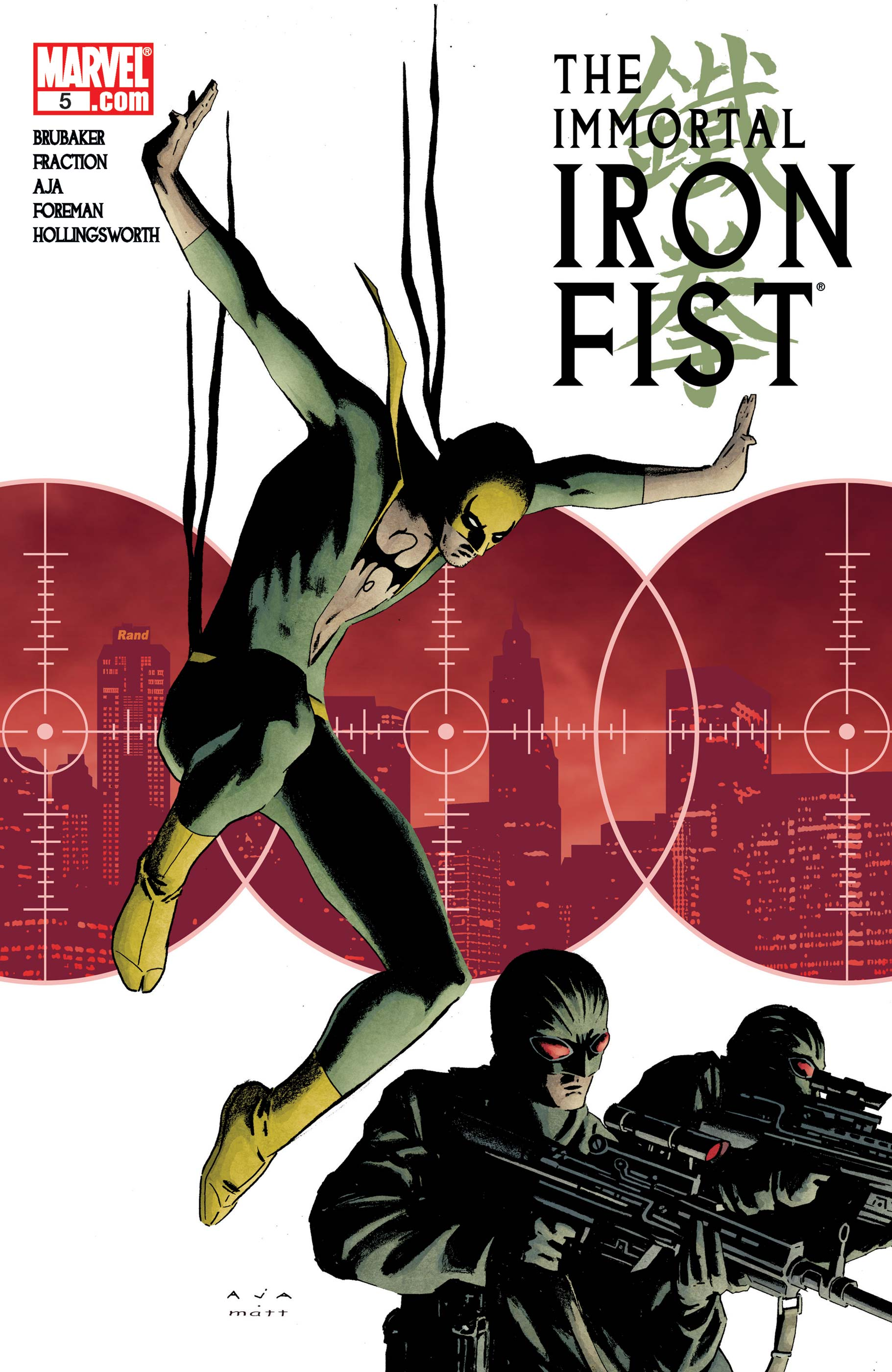 The Immortal Iron Fist (2006) #5