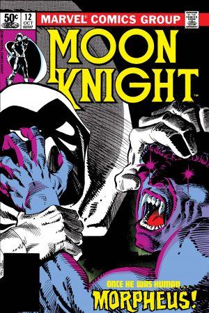 Moon Knight (1980) #12