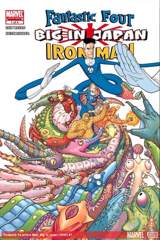 Fantastic Four/Iron Man: Big in Japan (2005) #1