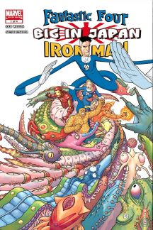 Fantastic Four/Iron Man: Big in Japan (2005) #1