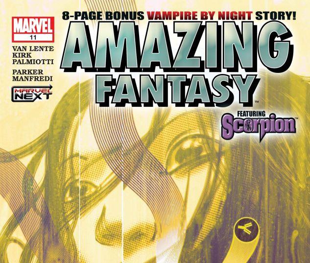 Amazing Fantasy (2004) #11