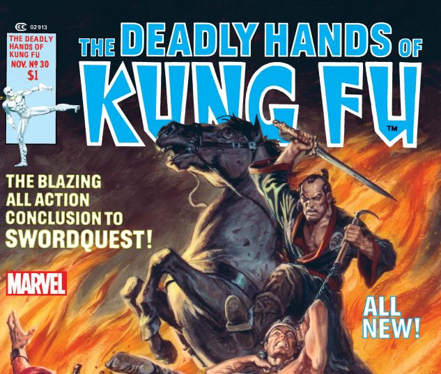 DEADLY_HANDS_OF_KUNG_FU_1974_30
