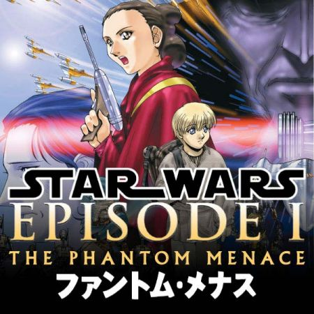 STAR WARS: EPISODE I - THE PHANTOM MENACE MANGA VOL. 1 DIGEST
