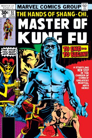 Master of Kung Fu (1974) #51