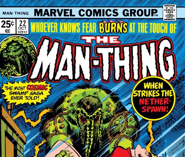 Man_Thing_1974_22