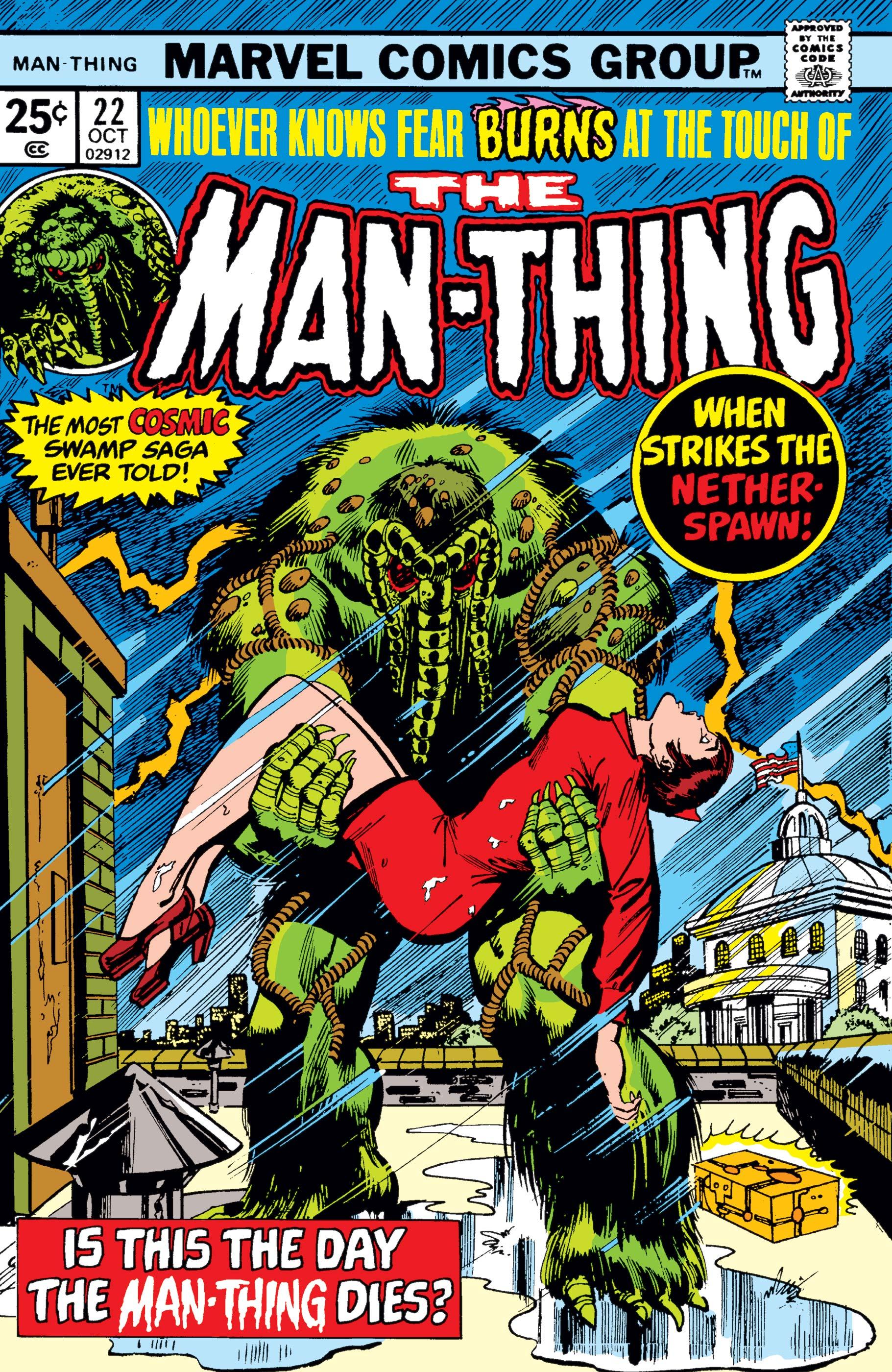 Man-Thing (1974) #22
