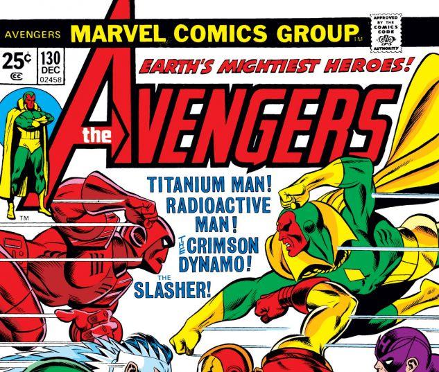 AVENGERS (1963) #130