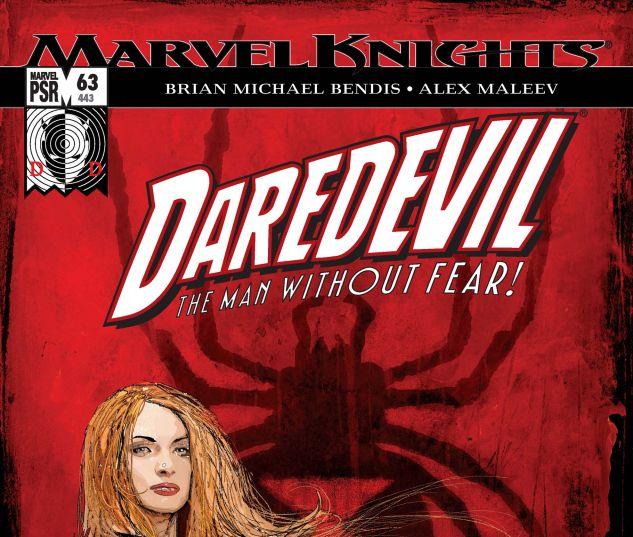 DAREDEVIL (1998) #63 Cover