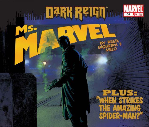 Ms. Marvel (2006) #34