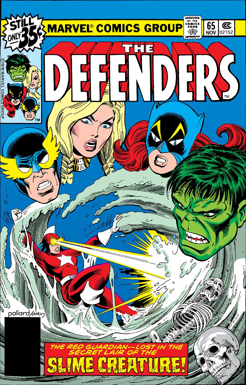 Defenders (1972) #65