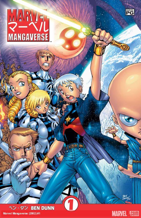 Marvel Mangaverse (2002) #1