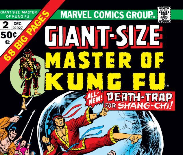 Giant_Size_Master_of_Kung_Fu_1974_2