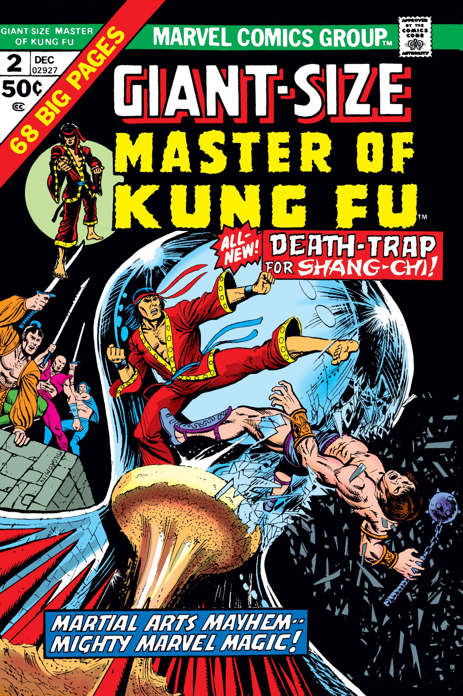 Giant-Size Master of Kung Fu (1974) #2