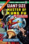 Giant_Size_Master_of_Kung_Fu_1974_2
