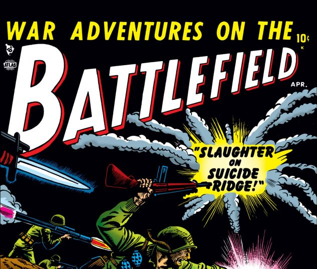 Battlefield_1952_1