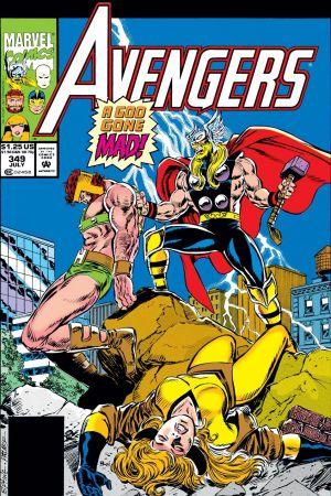 Avengers (1963) #349