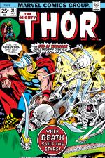 Thor (1966) #241 cover