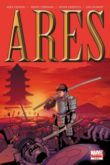 Ares (2006) #5