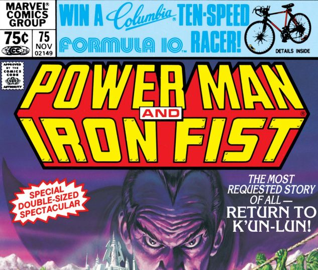 POWER_MAN_AND_IRON_FIST_1978_75