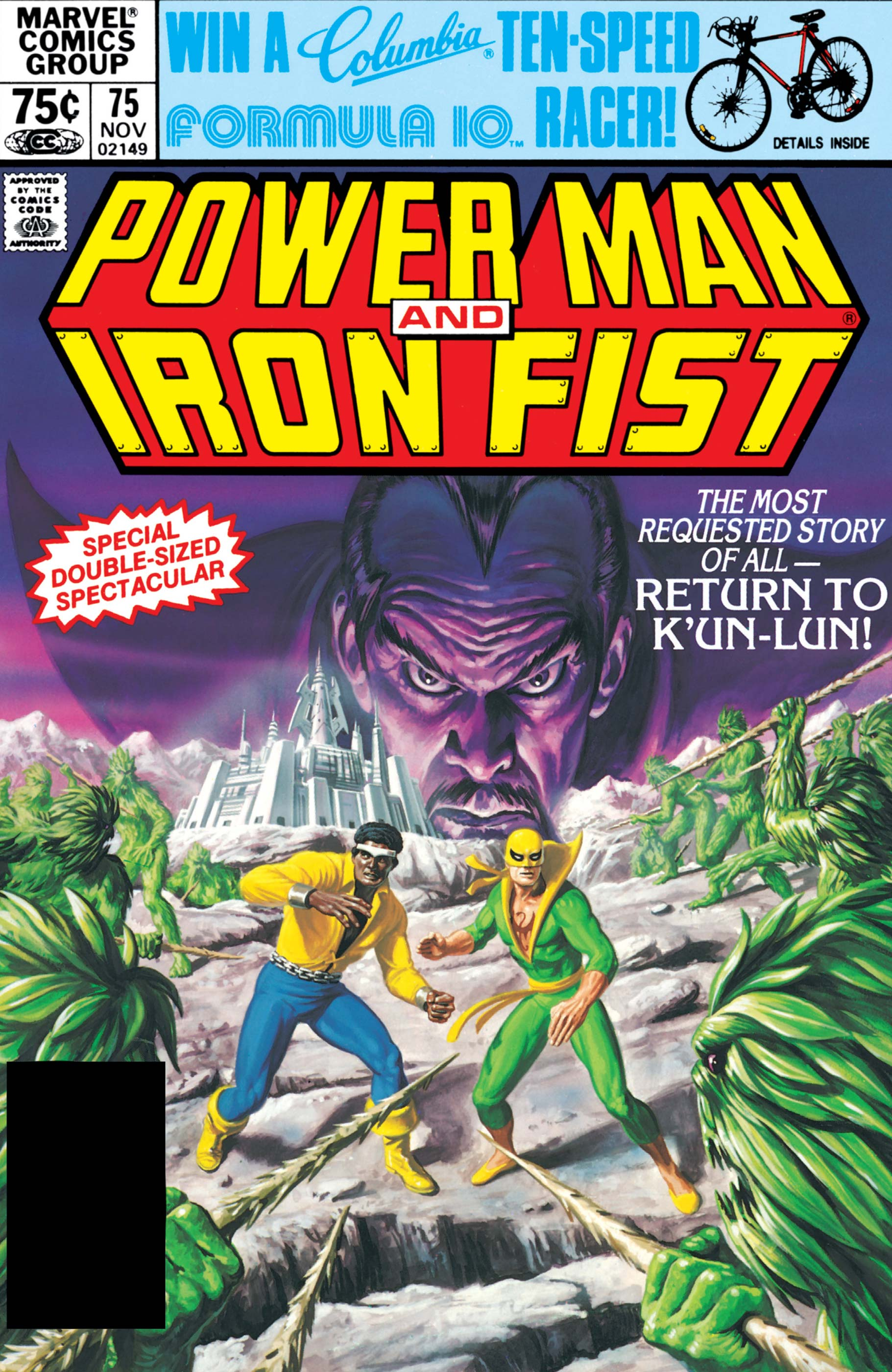 Power Man and Iron Fist (1978) #75