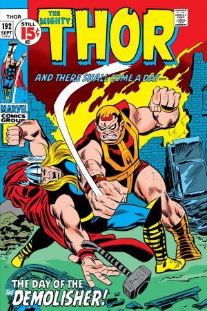 Thor (1966) #192