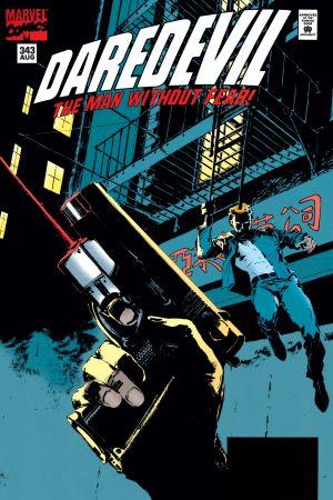 Daredevil (1964) #343