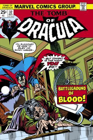 Tomb of Dracula (1972) #32