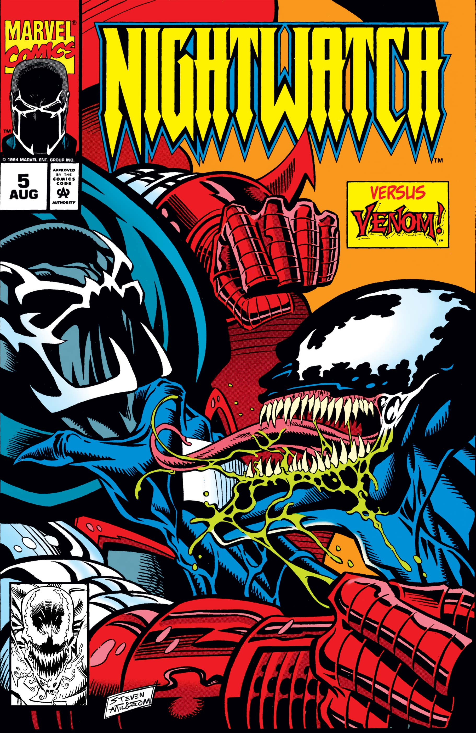 Nightwatch (1994) #5
