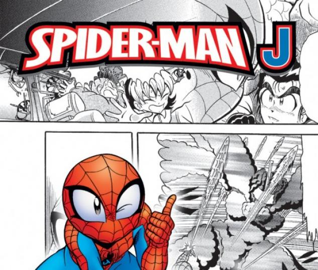SPIDER-MAN J: JAPANESE KNIGHTS DIGEST #2
